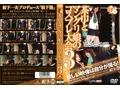 茶巾とマングリ娘のコスプレ大会3 CTM-007